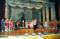 Новый год 2004, 2005 №_00018