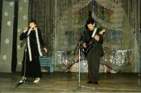 Новый год 2004, 2005 №_00003