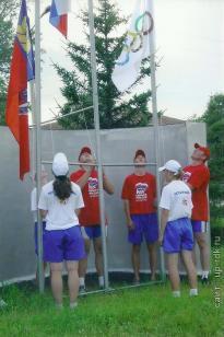 Алтайская краевая олимпиада сельских спортсменов_00012