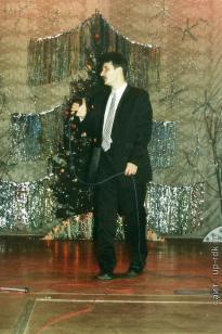 Новый год 2004, 2005 №_00014