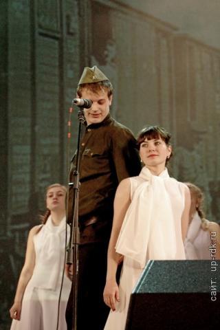 Усть-Пристанский РДК - Лауреат конкурса Ради жизни на земле №_00003