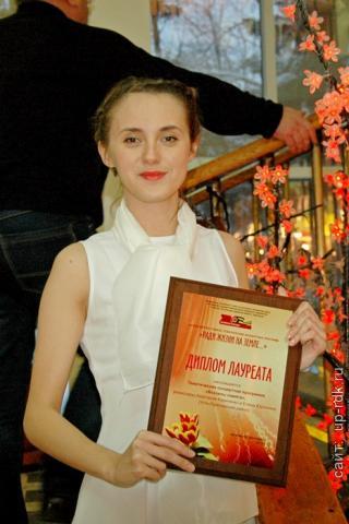 Усть-Пристанский РДК - Лауреат конкурса Ради жизни на земле №_00018