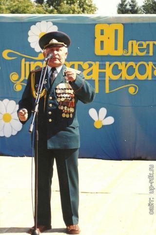 80 лет Усть-Пристанскому району_00024