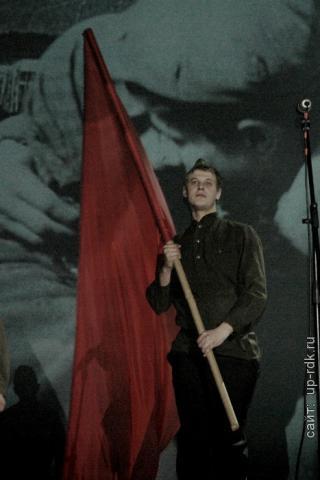 Усть-Пристанский РДК - Лауреат конкурса Ради жизни на земле №_00011