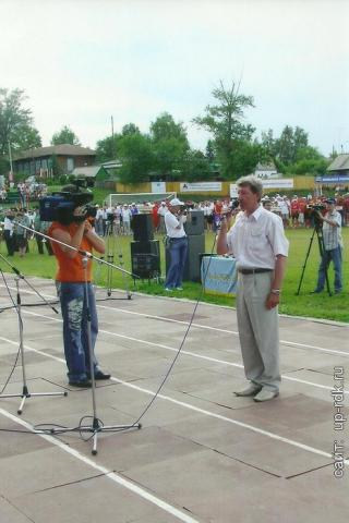 Алтайская краевая олимпиада сельских спортсменов_00008