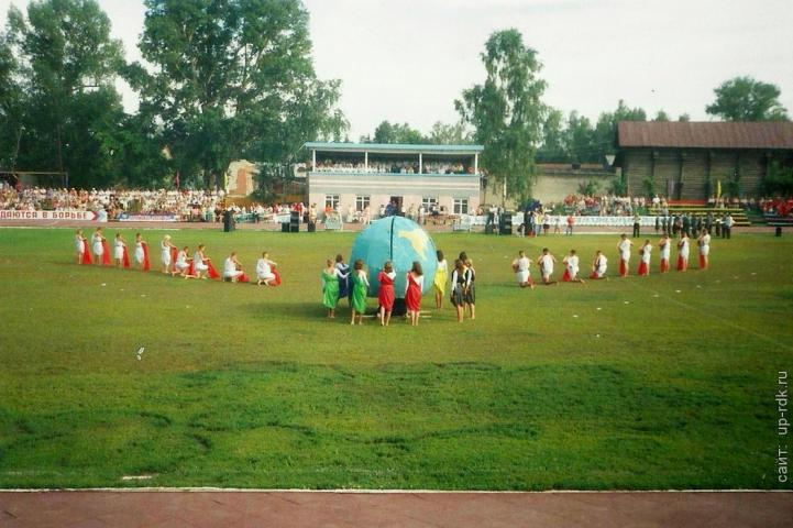 Алтайская краевая олимпиада сельских спортсменов_00017