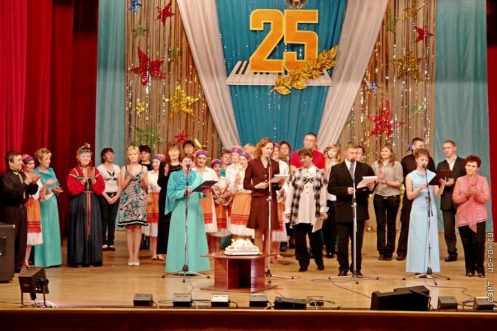 25 лет дому культуры_00011