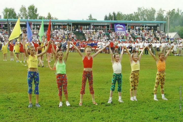 Алтайская краевая олимпиада сельских спортсменов_00004