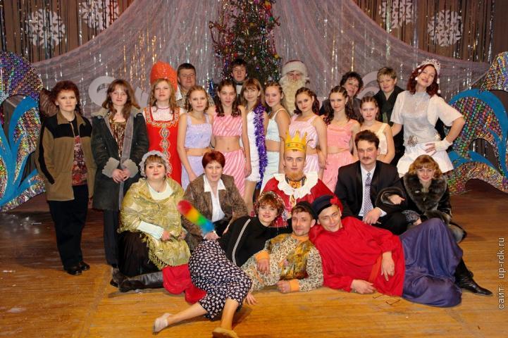 Новый год 2007-2008 №_00014
