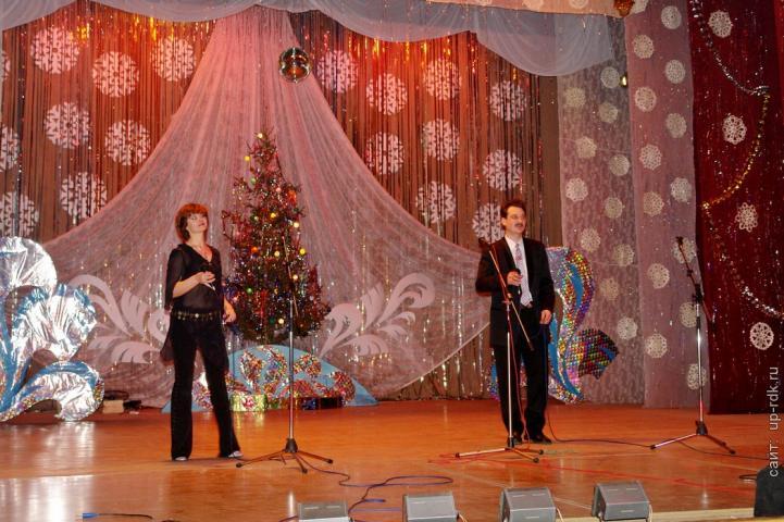 Новый год 2007-2008 №_00017