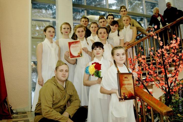 Усть-Пристанский РДК - Лауреат конкурса Ради жизни на земле №_00017