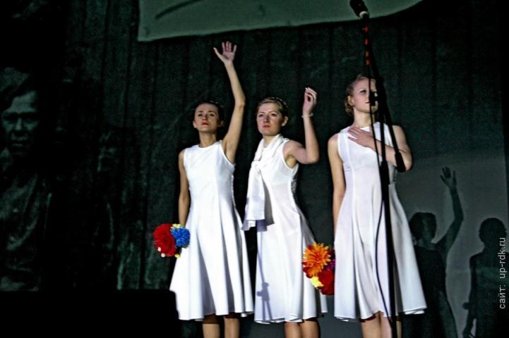 Усть-Пристанский РДК - Лауреат конкурса Ради жизни на земле №_00014