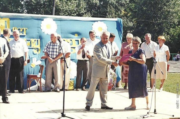 80 лет Усть-Пристанскому району_00037