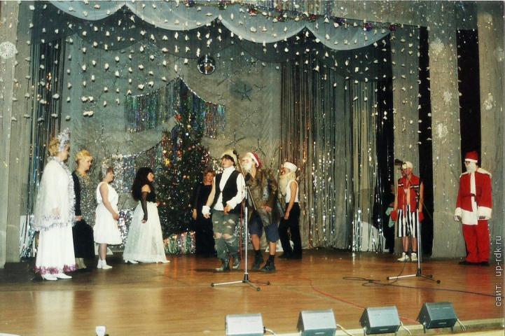 Новый год 2004, 2005 №_00010