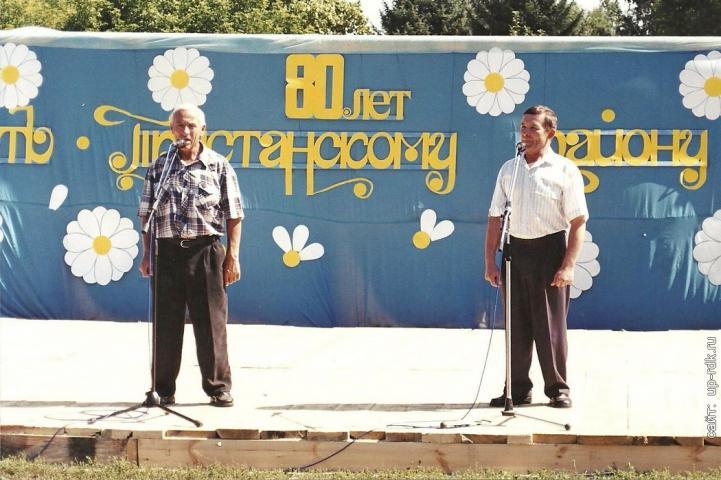 80 лет Усть-Пристанскому району_00038